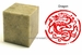 Chinese Seal Stamp - Dragon #1
