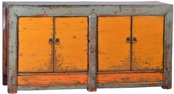 Edvige Antique Yellow 4 Drawer Sideboard