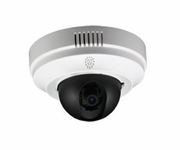 Fixed Dome High Definition IP Camera - GS-GXV3611HD