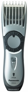 Panasonic All-in-one Cordless Hair/beard Trimmer