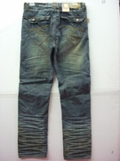 Reality Jeans
