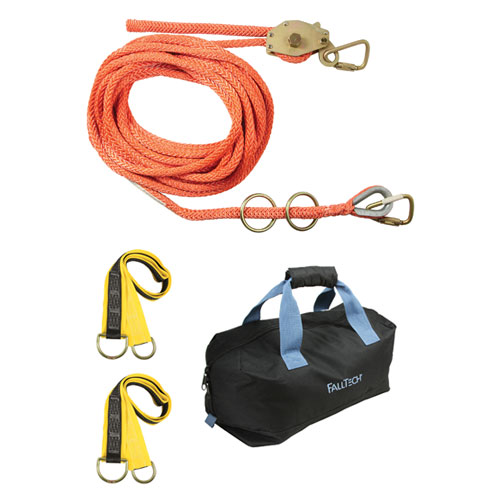 FallTech 30 ft 2-Person Horizontal Lifeline System - #770003