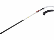 Silky Hayauchi 21 ft 3ext Pole Saw