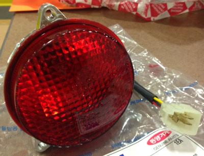 REAR RED LAMP ASSEMBLY FOR 2538 & 2638 MAHINDRA TRACTOR (17687023401)