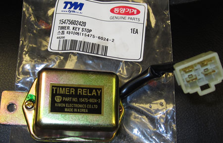 TIMER RELAY FOR FUEL CUT-OFF SOLENOID FOR 4510 MAHINDRA TRACTOR