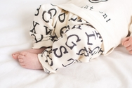 L'BKids | Leggings: Beige Alphabet