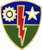 75th Infantry Brigade Pin
