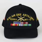 Custom Hat - Text, Image, & Ribbons