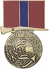 Marine Corps Good Conduct Medal Pin