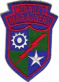 Merrills Marauders Regulation Military Patch