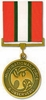 Multinational Force Medal