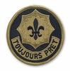 OCP 2nd Armored Cavalry Regiment ACR  Army Patch Hook Fastener Back