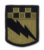 OCP 525th Military Intelligence MI Brigade Army Patch Hook Fastener Back
