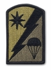 OCP 82nd Sustainment Brigade Army Patch Hook Fastener Back