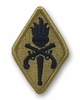 OCP Military Police MP School Army Patch Hook Fastener Back