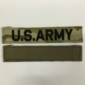 OCP Name Tape - U.S. ARMY