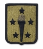 OCP Sustaiment Center of Excellence Army Patch Hook Fastener Back