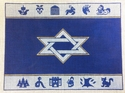 12 Tribes / Star of David