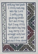 A Quaker Prayer