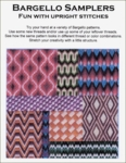 Bargello Samplers