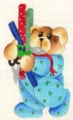 Bear In Blue w/ Gift Wrap