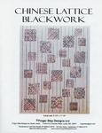 Chinese Lattice Blackwork