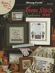 Cross Stitch For The Gardener's Soul