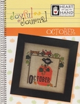Joyful Journal - October