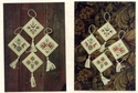 Sampler Ornaments 9