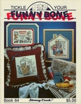 Tickle Your Funnybone