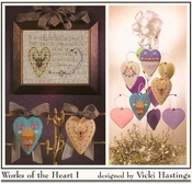 Works Of The Heart I