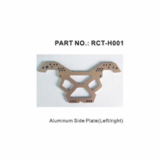 Aluminum Side Chassis Plate (1pc) ~