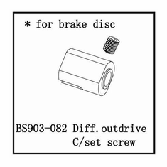 Diff. Outdrive D w/ Set Screw for brake disc ~