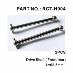 Drive Shaft ( Front/Rear) ~