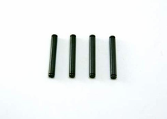Front/Rear Upper Arm Pins 6*45mm 4pcs ~