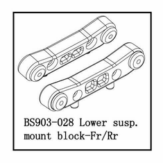 Lower Suspension Mount Block, Front/Rear ~