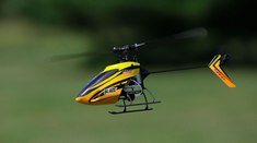 Nano CP S BNF RC Helicopter 3D Aerobatics SAFE Technology