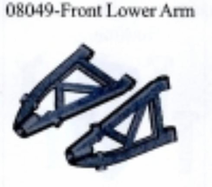 Plastic Front Lower Arm 2pcs ~