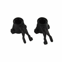 Left/Right Steering Knuckles (4MM)Uses 4mm screws, Please check thread size on your current screws.