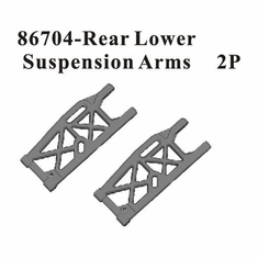 Rear Lower Suspension Arm, 2pcs ~