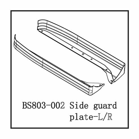 Side Guard Left/Right ~