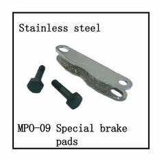 Special Brake Pads(Required for MPO-08)