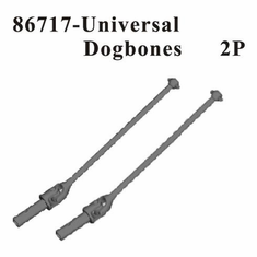 Steel Universal Drive Shafts, 2pcs ~