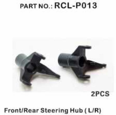 Steering Hubs(Front/rear) ~