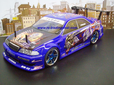 Weld JZX100 Toyota Mark II Redcat Racing EP Brushless RTR Custom Painted Electric RC Street Cars Now With 2.4 GHZ Radio AND 2S Lipo Battery!!!