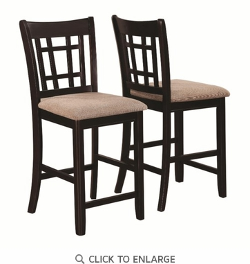 Lattice Back Espresso Counter Height Dining Chair - Set of 2