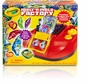 Crayola 747060 Melt N Mold Factory Kit