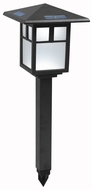 Solar Max 882-1525 2pc Garden Accent Solar Light Set - click to enlarge