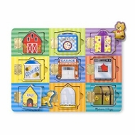 Melissa and Doug 474 Magnetic Hide and Seek Board - click to enlarge