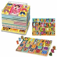 Melissa and Doug Jumbo Numbers & ABC Chunky Puzzle Set With Single Wire Puzzle Rack Set - click to enlarge